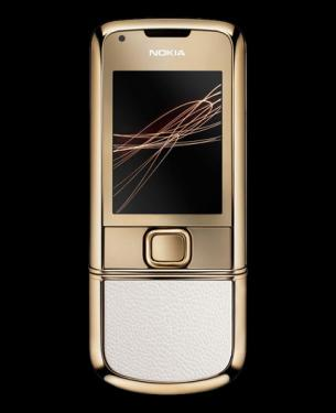 Фото Nokia Arte Gold Edition
