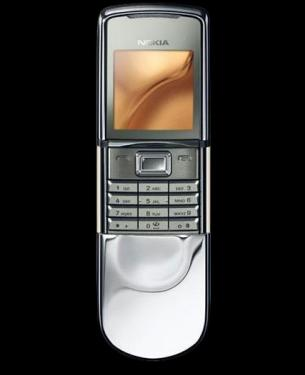Фото Nokia Sirocco Light (Silver)