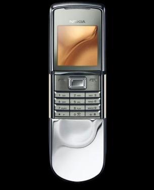Фото Корпус Nokia 8800 Sirocco Silver (Light) Оригинал